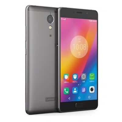 Oferta smartphone Lenovo P2 64GB por 185 euros (Cupón Descuento)