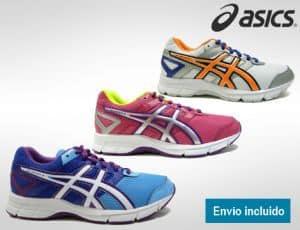 ▷▷ Rebajas: Zapatillas deportivas de mujer Asics por 45 ...
