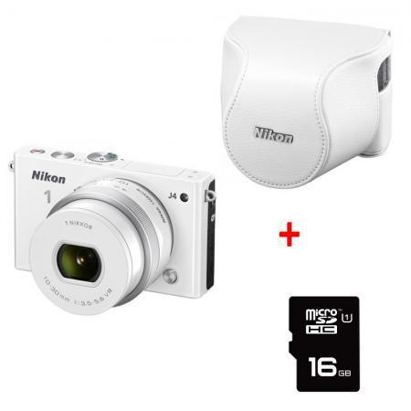 Chollo Camara Nikon 1 J4 por 299 euros (Ahorra 380 euros)
