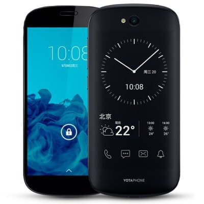Oferta smartphone Yotaphone 2 por 108 euros (Oferta FLASH)
